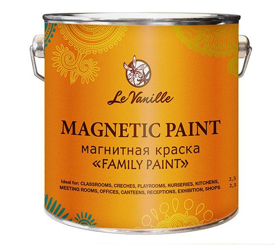 Магнитная Краска 2,5л/6 м2