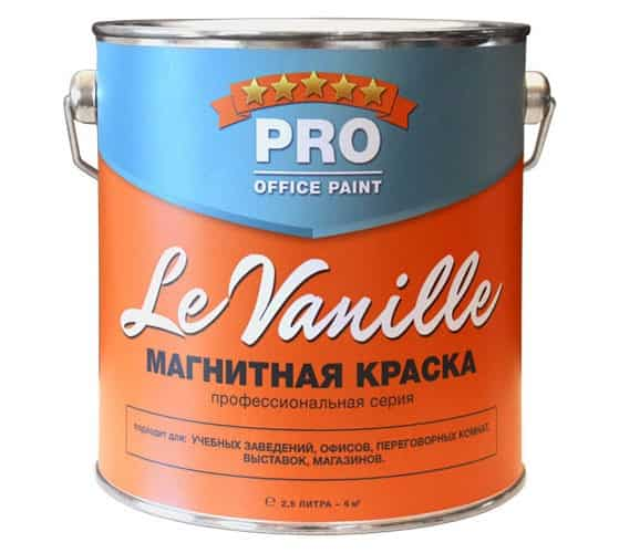 Магнитная Краска LV PRO (усиленные магнитные свойства)